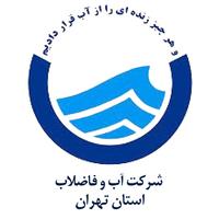 Tehran Province Water & Wastewater