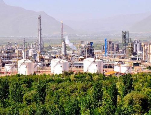 LLDPE Unit of Arak Petrochemical Complex: Construction and Development
